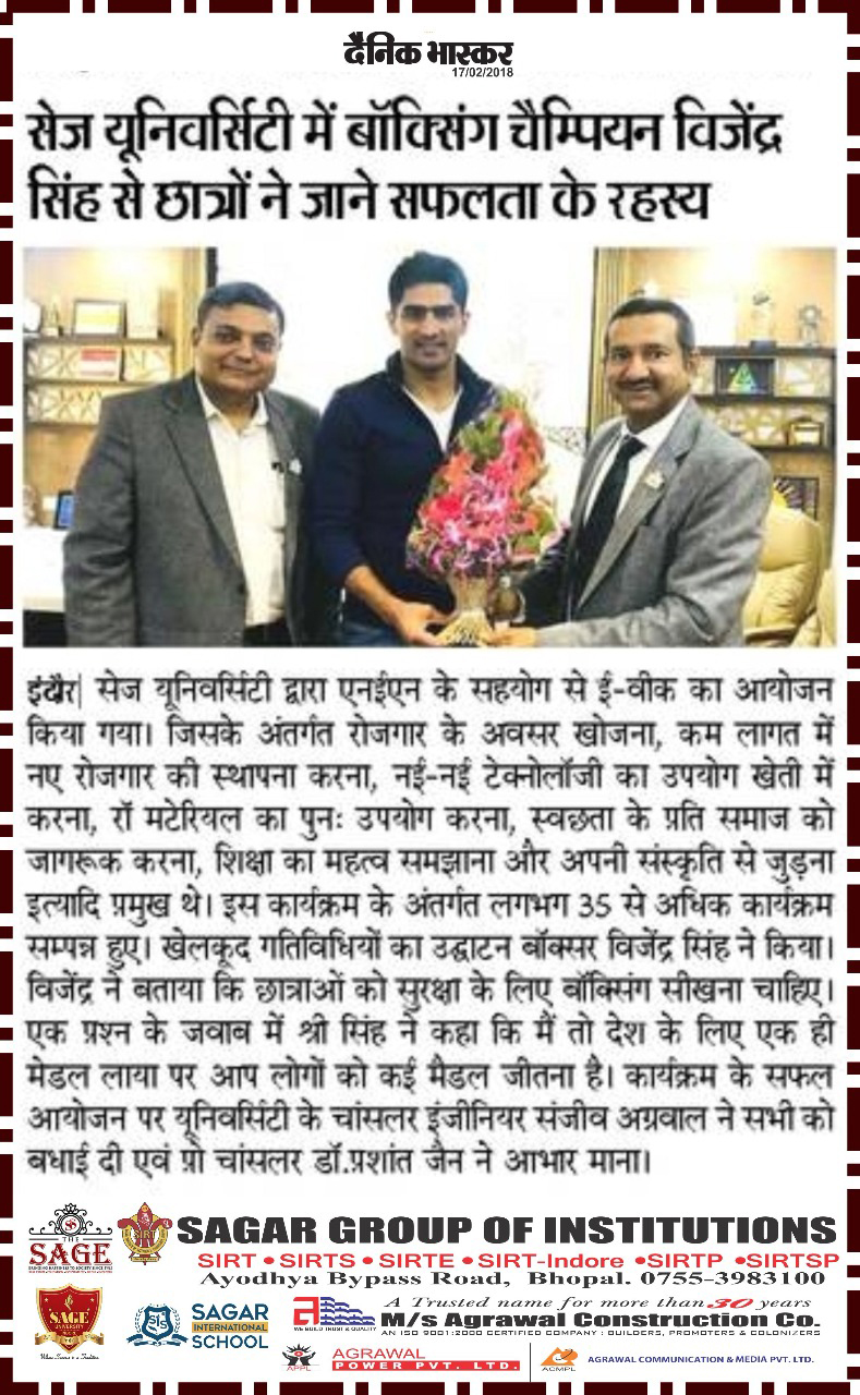 Vijendra Singh Visited SAGE Utd