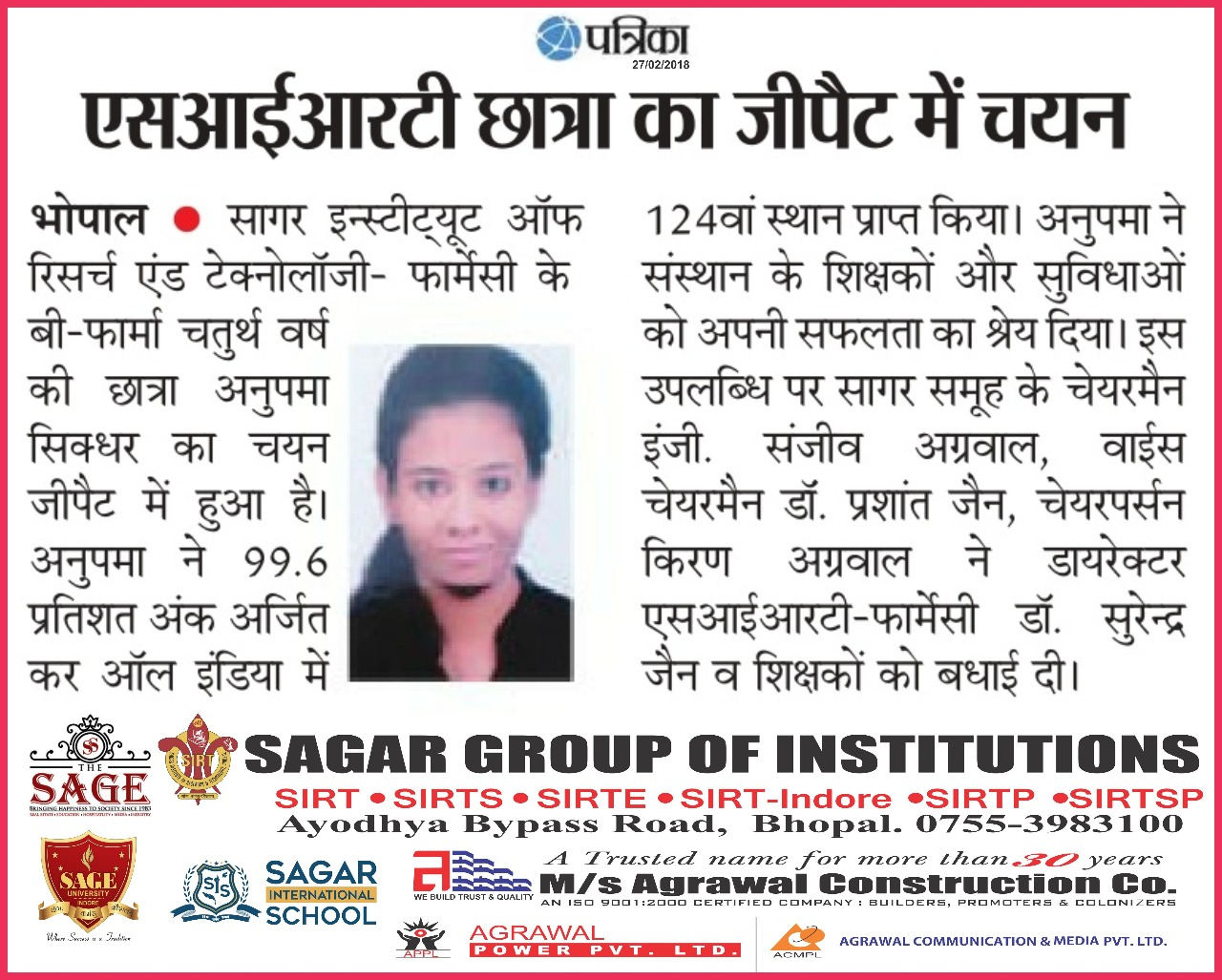 SIRT Student Selected in GPAT
