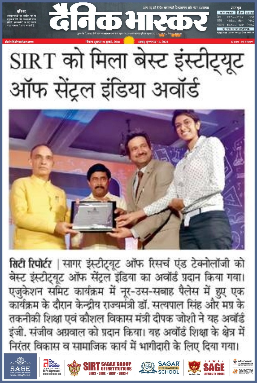 SIRT Best Institution Award